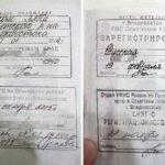 Временная регистрация без постоянной прописки: можно ли сделать
