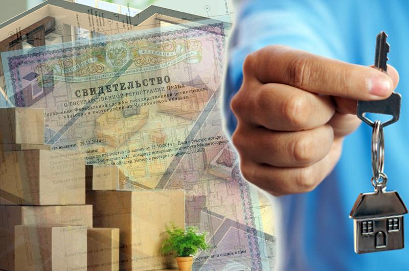 Приватизация муниципальной квартиры: правила