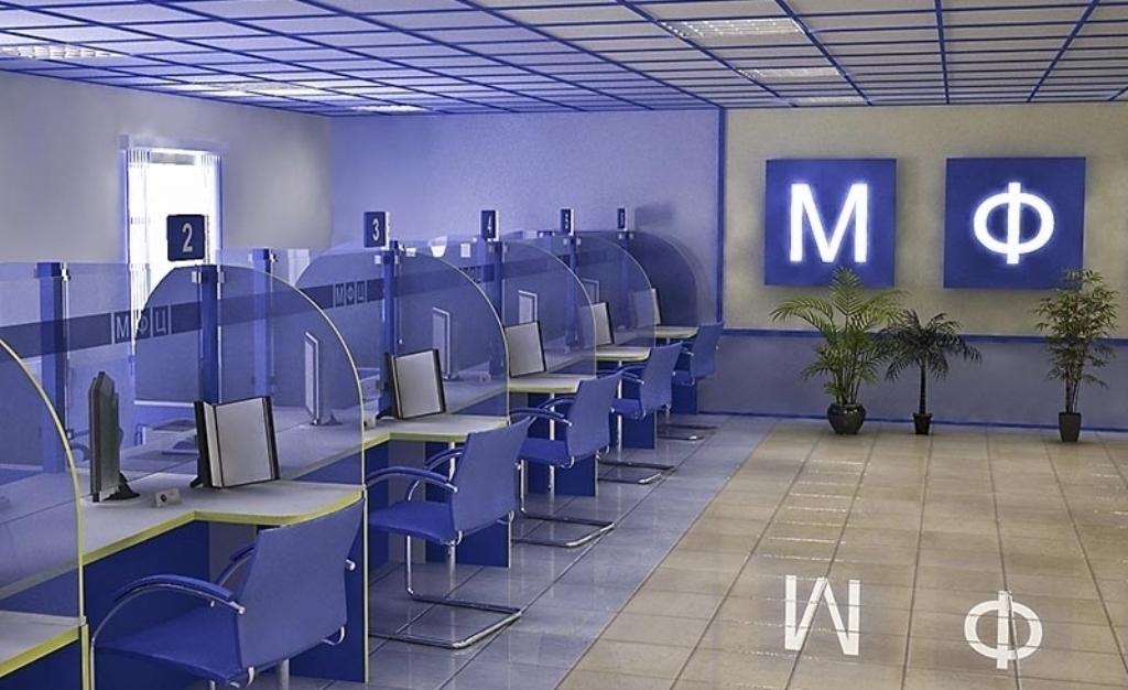 документы для приватизации квартиры мфц img-1