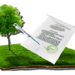 Порядок осуществления приватизации земельного участка