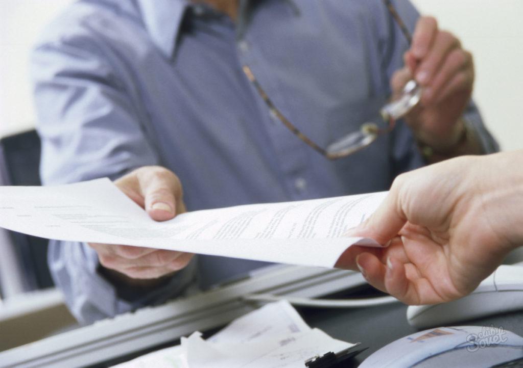 Временная регистрация в РФ для граждан РФ