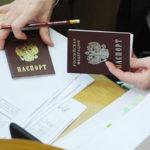 Оформление временной регистрации: где и как сделать, можно ли в МФЦ