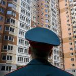 Возможна ли приватизация служебного жилья: перечень документов, процедура
