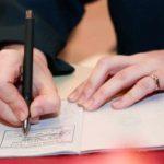 разница прописка и временная регистрация в чем разница