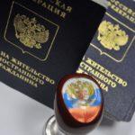 Процедура регистрации по месту жительства для иностранных граждан с видом на жительство (ВНЖ) в России