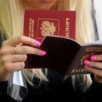 Необходима ли замена свидетельства о праве собственности при смене фамилии