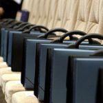 Портфели на креслах