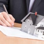 Выписка, справка из ЕГРП на недвижимое имущество, как получить