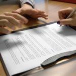 Изображение - Как отказаться от собственности процедура отказа от права собственности на имущество %D0%B7%D0%B011-150x150