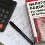 Размер налога при продаже квартиры менее 3 лет в собственности