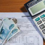 Субсидия на оплату коммунальных услуг: расчет