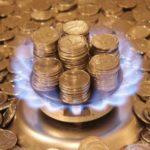 Газ и деньги