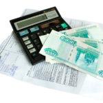 Правила и порядок оплаты госпошлины при регистрации недвижимости