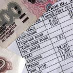 Оформление субсидии на оплату коммунальных услуг пенсионерам