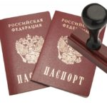 Оформление регистрации по месту жительства
