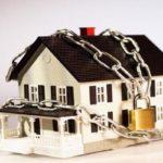 Порядок и правила наложения ареста на имущество лиц судебными приставами