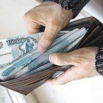 Написание доверенности на получение зарплаты