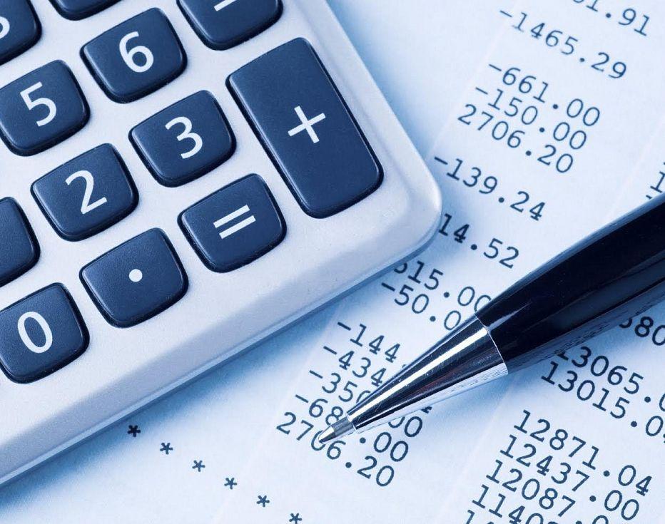 Калькулятор и счета