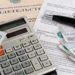 Расчет и реквизиты (КБК) для уплаты имущественного налога организациями