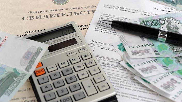 Изображение - Расчет и реквизиты (кбк) для уплаты имущественного налога организациями 8247235d3e15a90b306c553dbb79fd7b1
