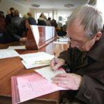 Подача документов на субсилию