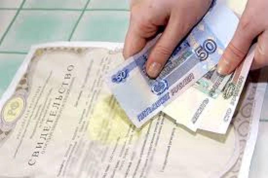 Как продать квартиру в украине гражданину россии в 2015 году