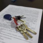 Изображение - Оформление договора передачи квартиры в собственность основные нюансы IMG_47641-150x150