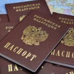 Процедура регистрации по месту пребывания для граждан РФ