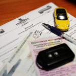 Как происходит переход права собственности на автомобиль