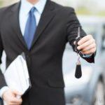 Передать право на владение автомобилем как