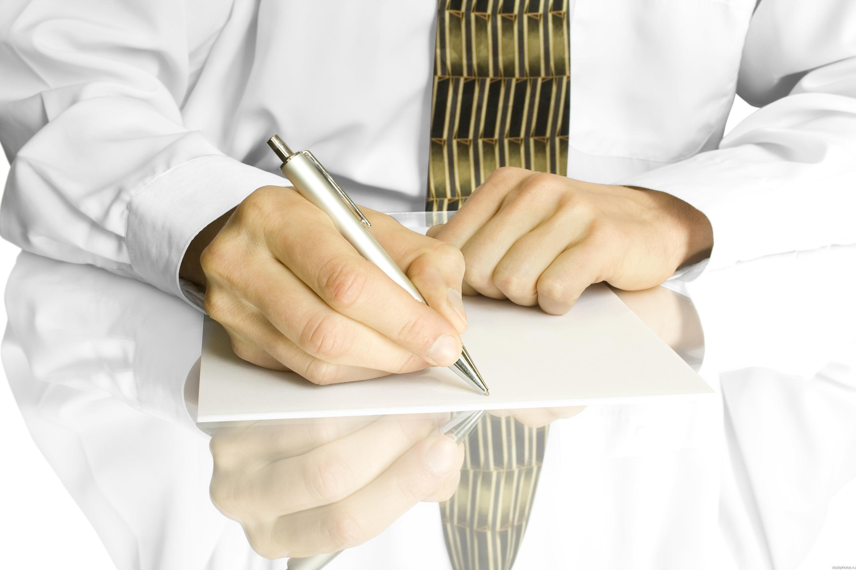 Порядок и способы получения сведений, внесенных в кадастр недвижимости