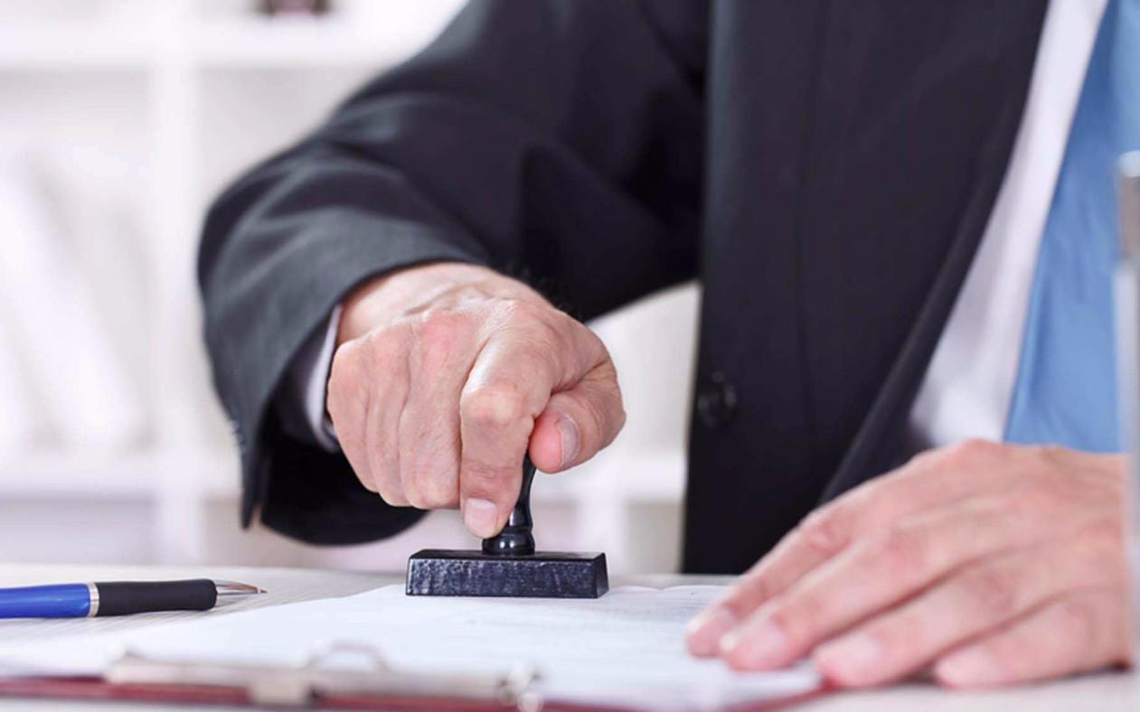 Штамп на документы