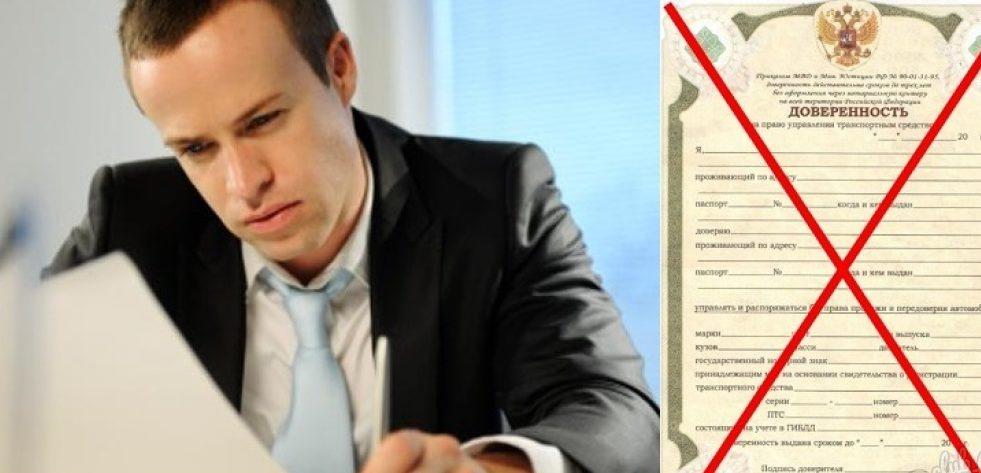 человек читает документ