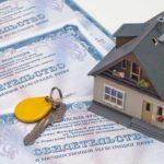Порядок исправления технической ошибки, допущенной в свидетельстве о праве собственности