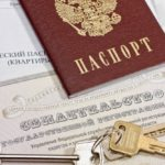 Особенности упрощенного порядка регистрации прав на недвижимое имущество