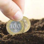 Регулирование налога на землю и имущество