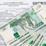 Деньги и документы на гараж