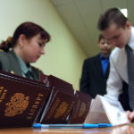 Паспорта в ФМС