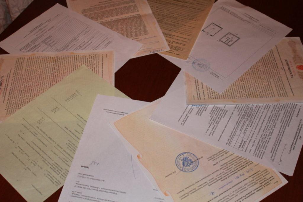 документы для продажи