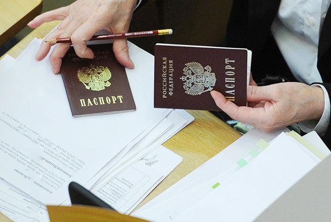 Паспорта и документы