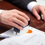 Изображение - Документы для оформления права собственности на дом registraciya-prav-na-nedvizhimost1-150x150