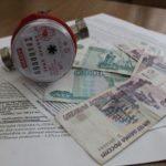 Счетчик и деньги