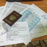 Действие доверенности при смене паспорта, фамилии, прописки