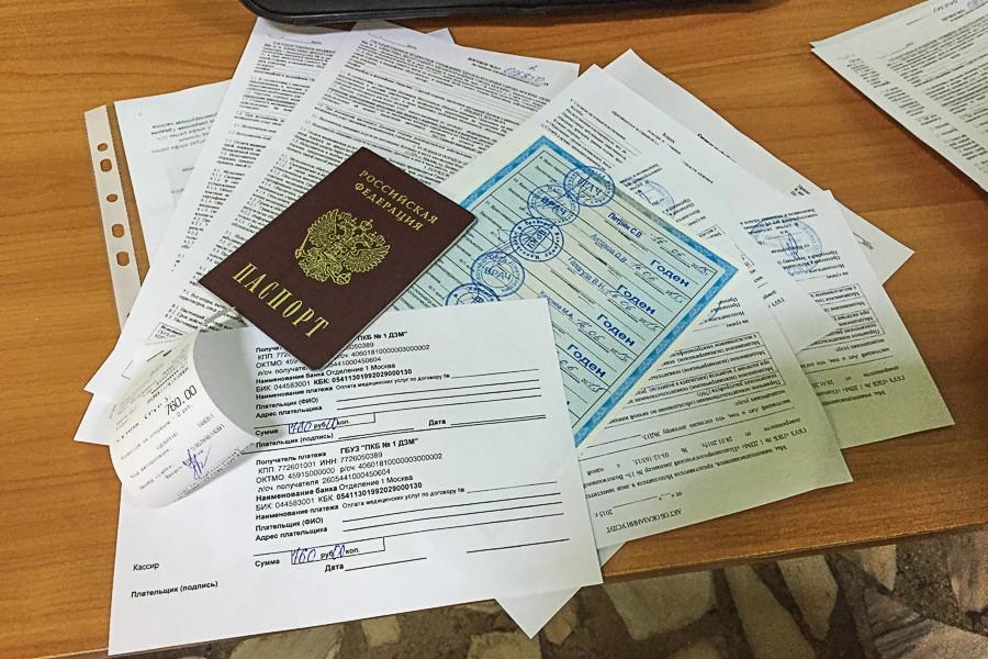 документы лежат на столе