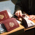 Заполнение папорта