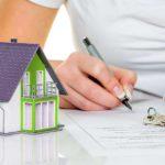 Дом, ключи, заполнение документа
