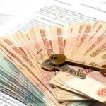 Оплата налога при продаже дома с земельным участком, которые находятся менее 3 лет в собственности