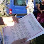 документы на участок