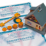 дом, документы и деньги