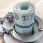 Процедура наложения ареста на имущество должника
